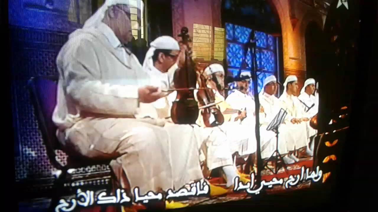 amdah islamia borda