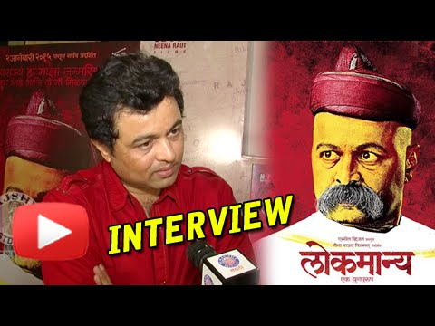 Subodh Bhave As Lokmanya Ek Yugpurush - Exclusive Interview - Releasing on 2nd Jan 2015