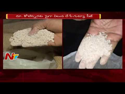 Hyderabad Police Raids on Illegal RR Gutka Manufacturing Centers @ City Outskirts || NTV