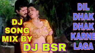 Dil Dhak Dhak Karne Laga   Dj Remix Song   New Bass Boosted Song   New Romantic Song   Anil Kapur