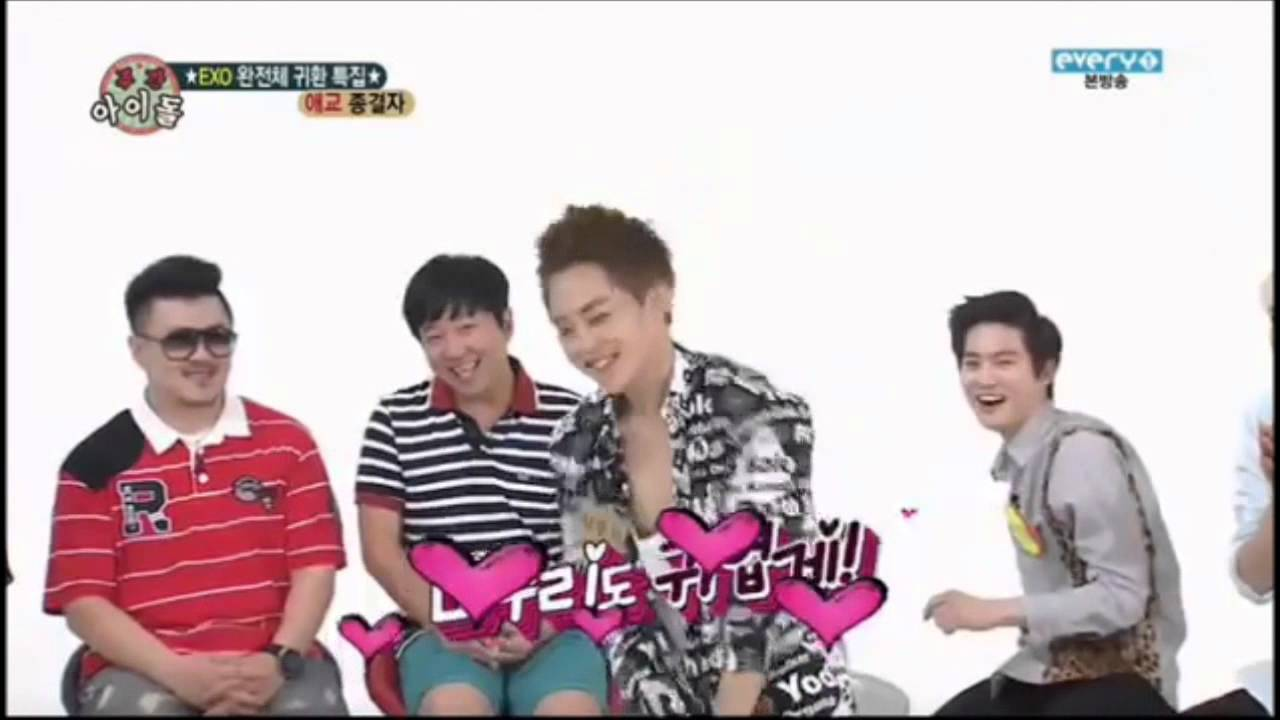 Sohee and xiumin weekly idol