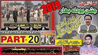 Best Horse Dance punjab Calture Jashan e Bodla Bahar 2019 Shahbaz Nagar Pakpatan -20