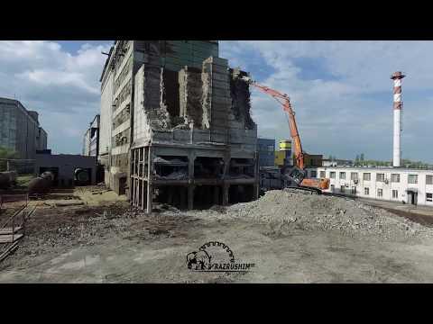 Демонтаж склада шрота  на территории Морозовского филиала ОАО «Астон», г. Морозовск