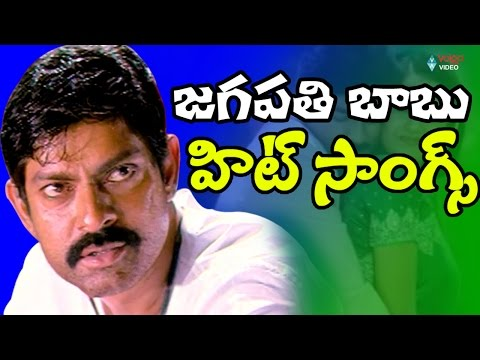 Jagapathi Babu Golden Hit Songs - Video Songs Jukebox - Volga Video