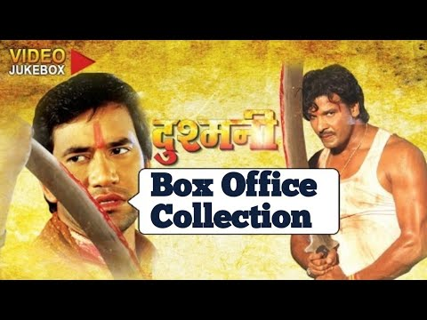 Dhusmani Bhojpuri Movie Box Office Collection Feat Nirahua