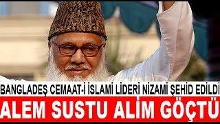 Alem Sustu Alim Göçtü - Rahman Nizami Şehid Edildi \\ Kanal 42 Haber Merkezi