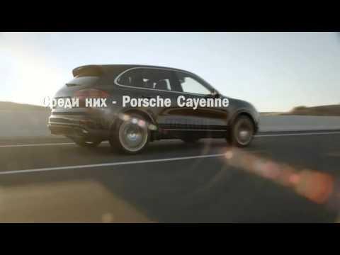 Аренда Porsche Cayenne и Mercedes-Benz для кировской «дочки» «Россетей»