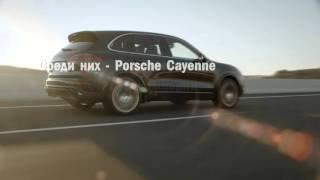 Аренда Porsche Cayenne и Mercedes-Benz для кировской «дочки» «Россетей»(, 2016-02-04T13:17:53.000Z)