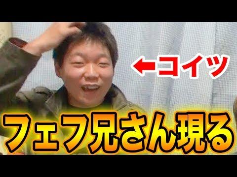 登録者0人の日本一滑舌の悪いYouTuber見つけちゃったwwwww