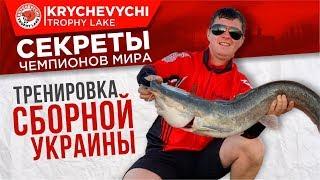Рыбалка в Африке, тренировка сборной Украины