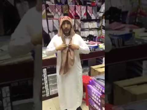 How to wear Emamah Sunnah     Mecca Arabian Islamic Wears240p