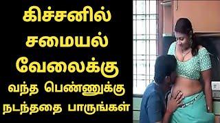 இணையத்தில் பல கோடி பேர் பார்த்த வீடியோ | #TamilNews | Satrumun | TamilMovies