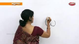 How to write Telugu Alphabets -01   Learn Alphabets   Preschool Learning Videos   Kids Educational