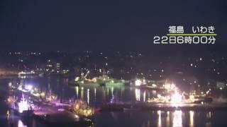 Gempa 7,4 SR Guncang Fukushima Jepang, Peringatan Tsunami Dikeluarkan   Video Liputan6 Co