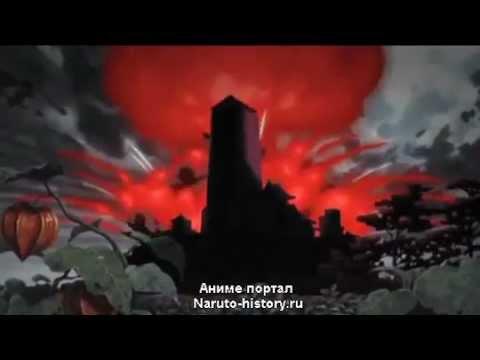 Наруто фильм 8 - Кровавая тюрьма.mp4