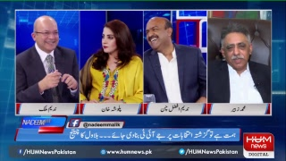 Live: Program Nadeem Malik live l March-20- 2019 | HUM News