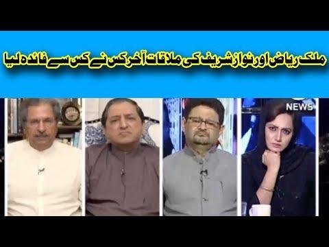 Faisla Aap Ka - 28 September 2017 - Aaj News