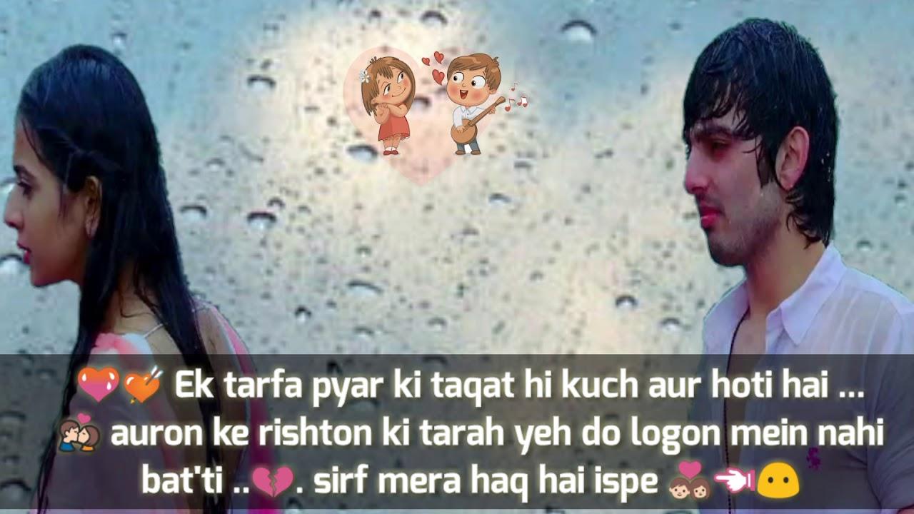 Love love love hindi song