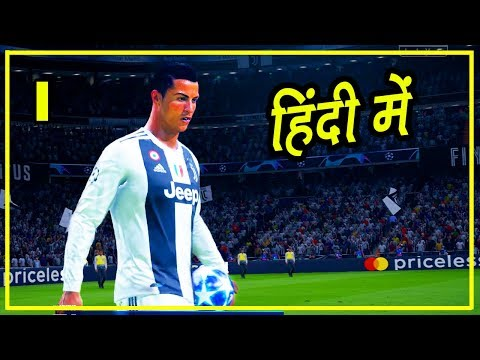 FIFA 19 Hindi - Juve vs Real Madrid - Ronaldo Ke Jalvey - Hitesh KS
