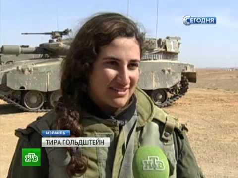 Израильские девушки-солдаты.