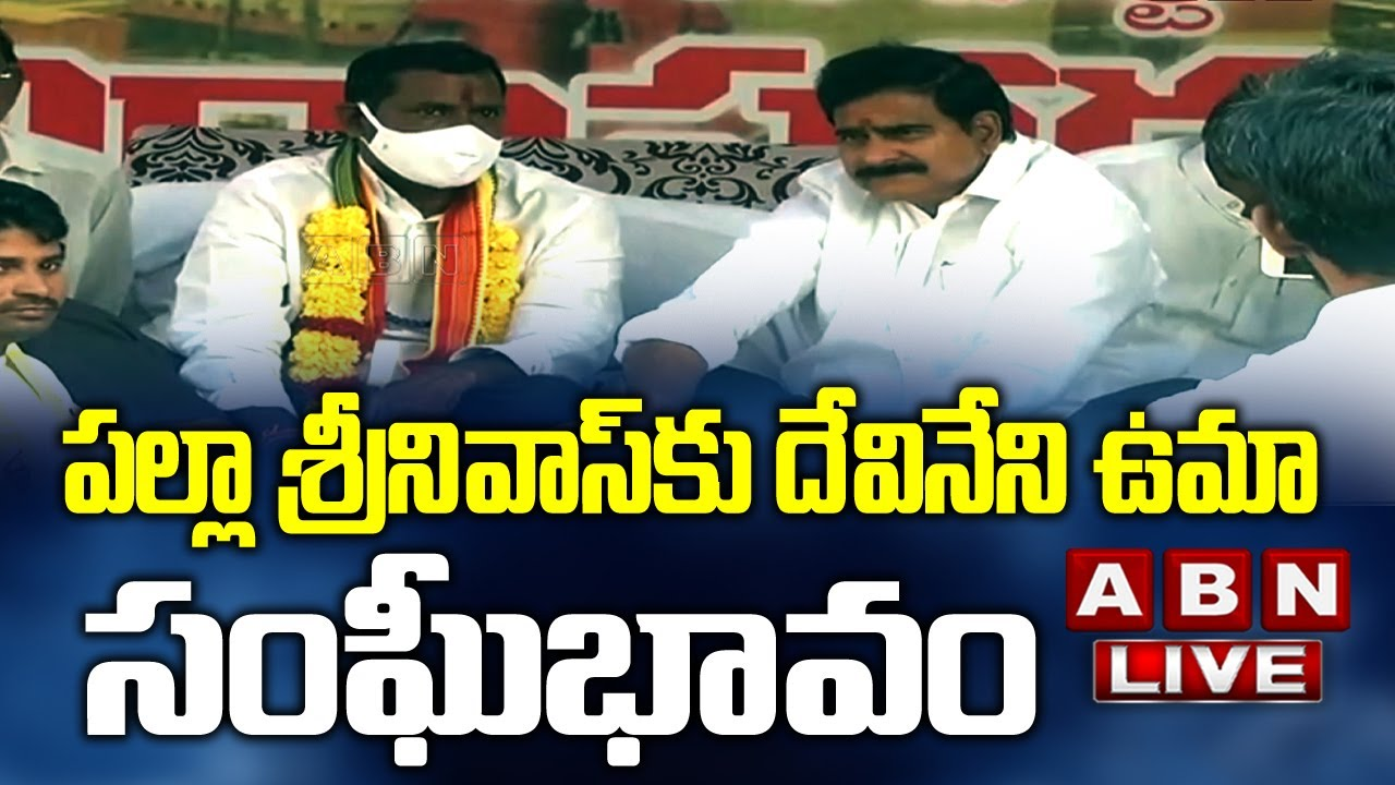LIVE:పైశాచికత్వం | YCP Anarchists | Womens Protest For