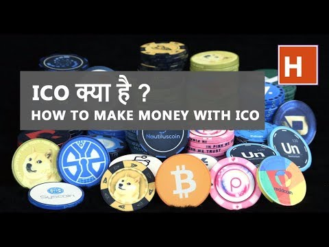 what is ico and  how to make money with ico