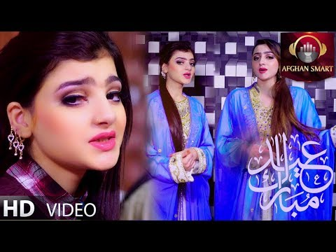 neda-wafa-&-kreshma-arman---eid-mubarak-official-video