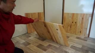 素人が和室を洋室風に 腰壁の作製 thumbnail