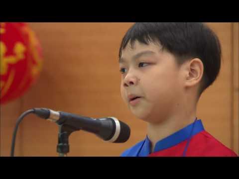 Bilingual Speaking Contest