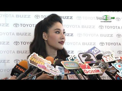 แตงโม ออกงานครั้งแรก พร้อมเปิดใจพูดถึงโตโน่ | 18-07-58 | ThairathTV