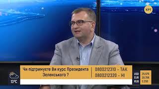 Платная медицина вступает в действие - Юрий Атаманюк // Прайм. Аналитика