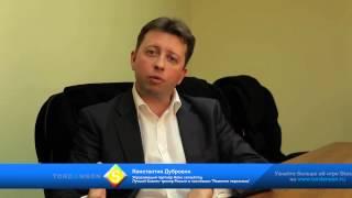 Константин Дубровин делится впечатлениями от игры в Stocker(, 2014-05-20T13:07:21.000Z)