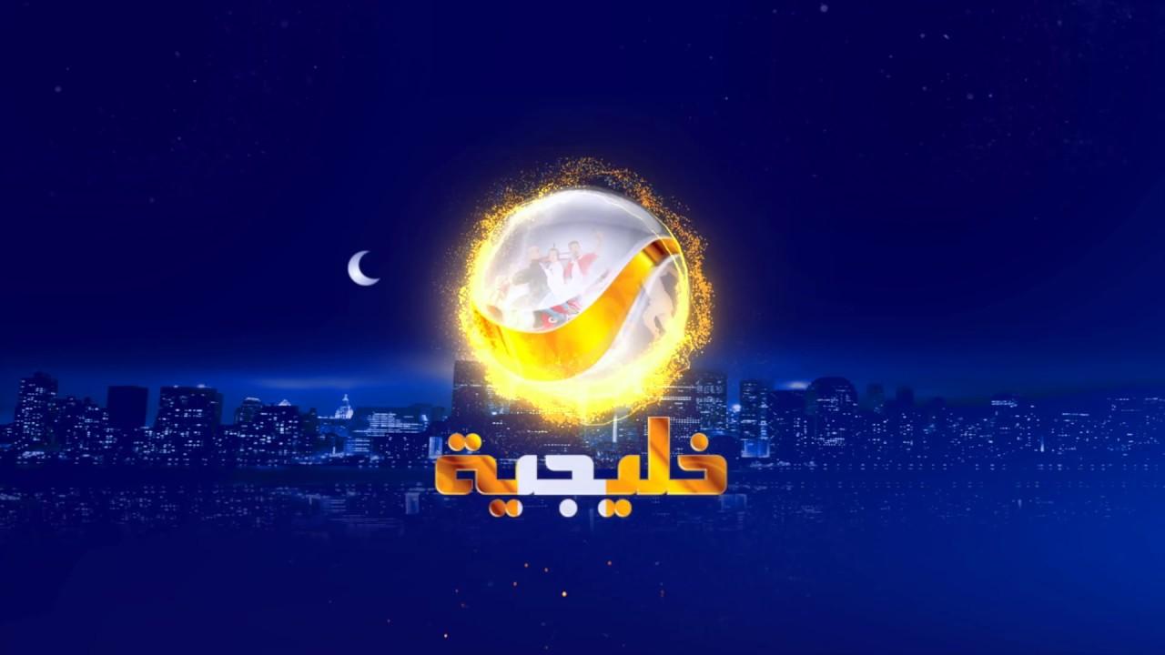 شباب البومب 7.. قريباً في رمضان على روتانا خليجية
