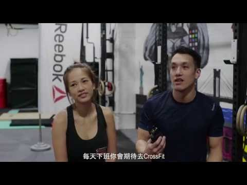 16.5 at Feng CrossFit with Reebok Taiwan