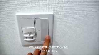 【Web内覧会】KMRR邸一条工務店ismart玄関 完成宅見学会