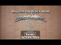 watch he video of Gamma Ray - Beyond The Black Hole (Karaoke)