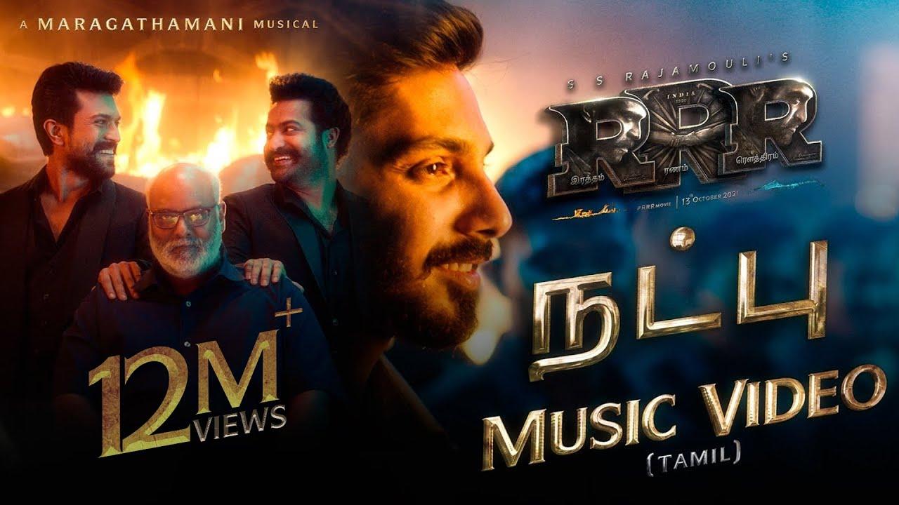 Natpu Music Video (Tamil) - RRR - Anirudh, Maragathamani | NTR, Ram Charan | SS Rajamouli