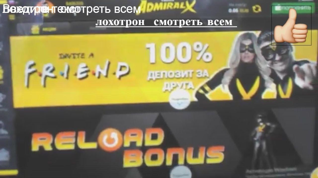 Irish Eyes 2 ?5 No Deposit Bonus  Jackpot Paradise Mobile & Online Casino