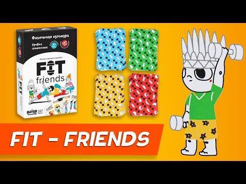 Настольная игра «Fit Friends», Банда Умников