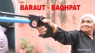 Baraut Baghpat News  Baraut ki khabere  Video Report 18  The thaat