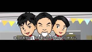 Publication Date: 2018-11-09 | Video Title: 喇沙小學跳繩比賽開場動畫