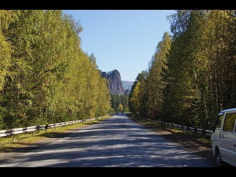 Сибирский город - Абаза