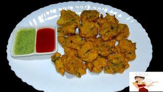 Crispy Aalo ke Pokoray/Roshni Cooking /