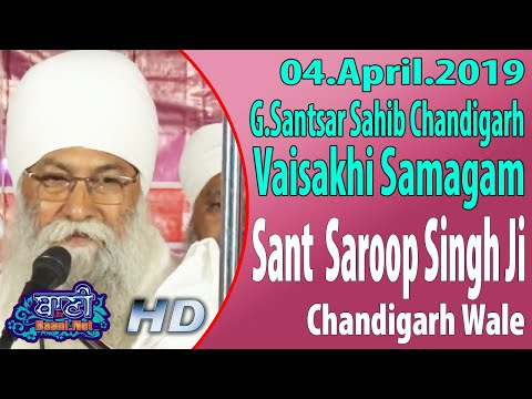 Baba-Saroop-Singh-Ji-Chandigarh-Wale-At-G-Santsar-Sahib-Chandigarh-Punjab-4-April-2019