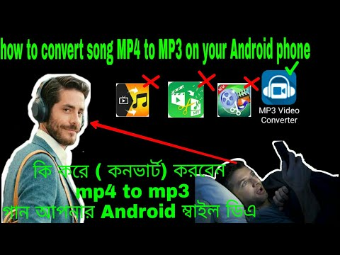 How To Convert MP4 To MP3 Song On Your Android Phone