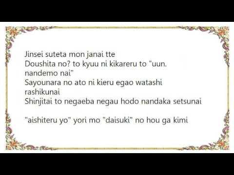 Hikaru Utada - Flavor Of Life Lyrics