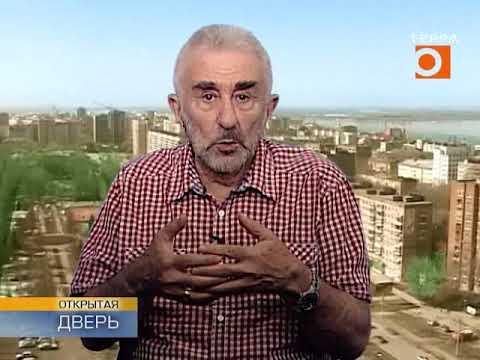 Михаил Покрасс. Открытая дверь. Эфир передачи от 05.06.2019