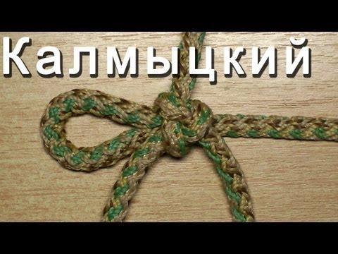 вязание рыболовных сетей калмыцкий узел