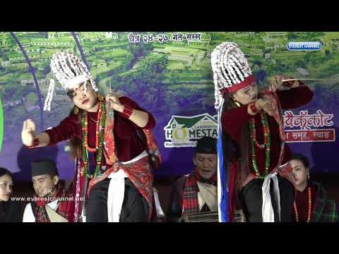 Ghatu Dance Lll Bhujung Yajamro Group Dance  Lwang Village Chaite Dashain Mela 2019