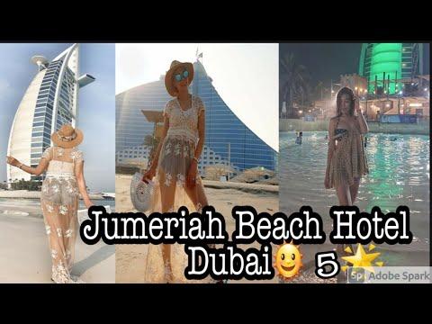 JUMERIAH BEACH HOTEL TOUR | WILD WADI WATER PARK DUBAI  #wildwadi #Jumeriahbeachhotel